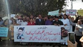sajid patras protest