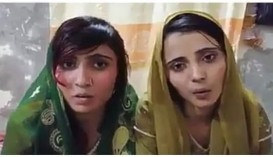 two hindu girls forced converion mar 19