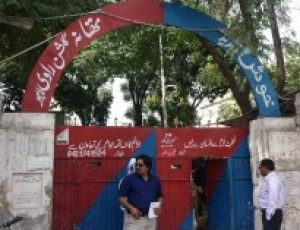 Police arrest 22 people for attacking Christian colony Dhup Sarri
