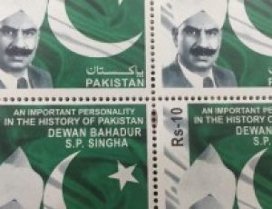 Pakistan issues postage stamp to recognise Mr S.P. Singha's services for Pakistan