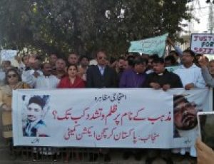 Lahore protest for release of two innocent Christians tortured after blasphemy allegation