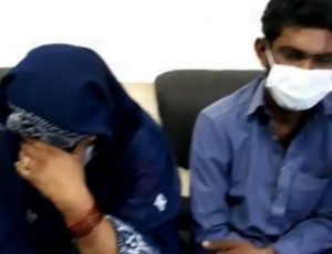 Christian mother of five children abducted and severely abused