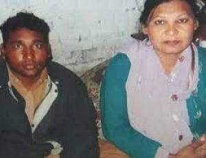 Christian couple acquitted of blasphemy charges
